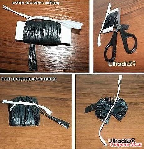 Как сделать из мусорных пакетов