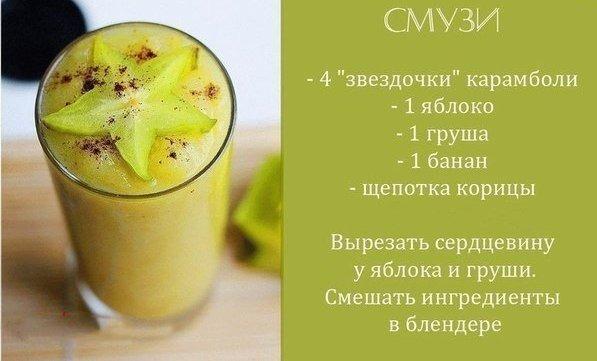 Смузи банановый как сделать