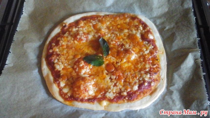 Как приготовить пиццу в домашних без дрожжей