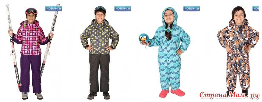 Одежда Для Всей Семьи Дешево Доставка