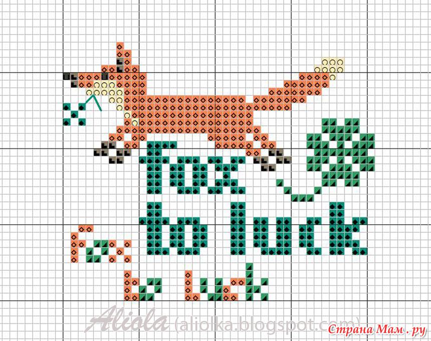 Схема вышивки крестиком лисы 117