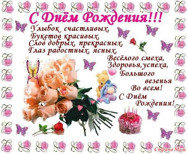 Поздравления с днем рождения сестре двоюродной прикольные