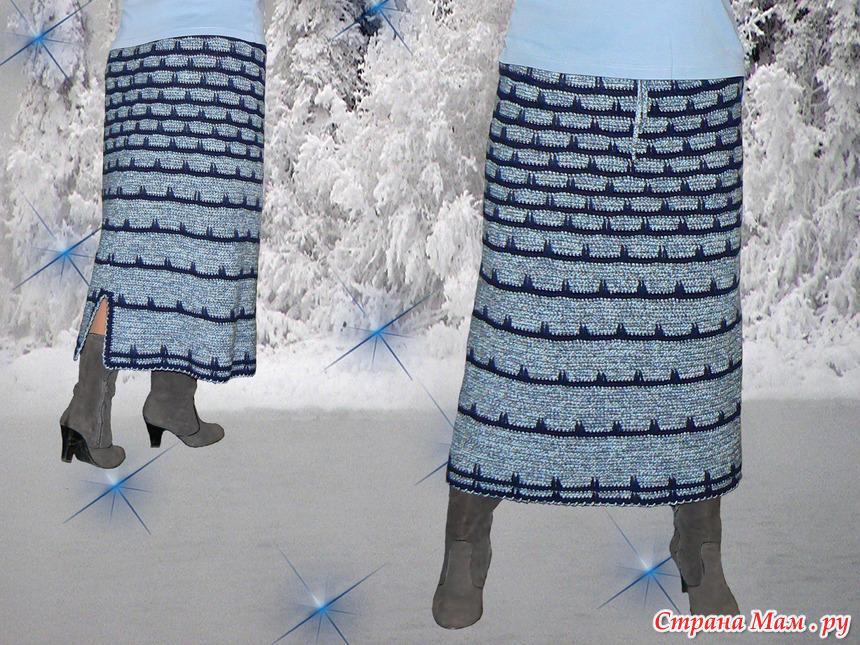 Вязаные Юбки Зимние