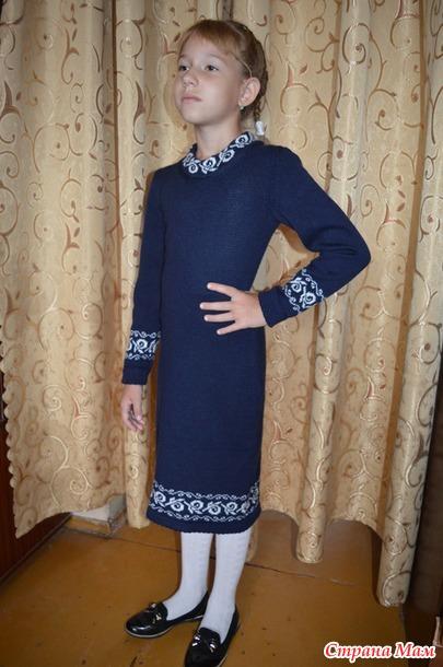 Платье длинновато