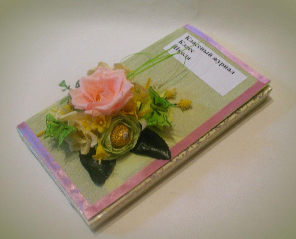 Оформление коробки конфет своими руками ко дню учителя