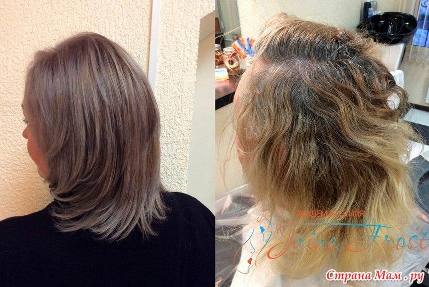 Окрашивание красителем седые волосы