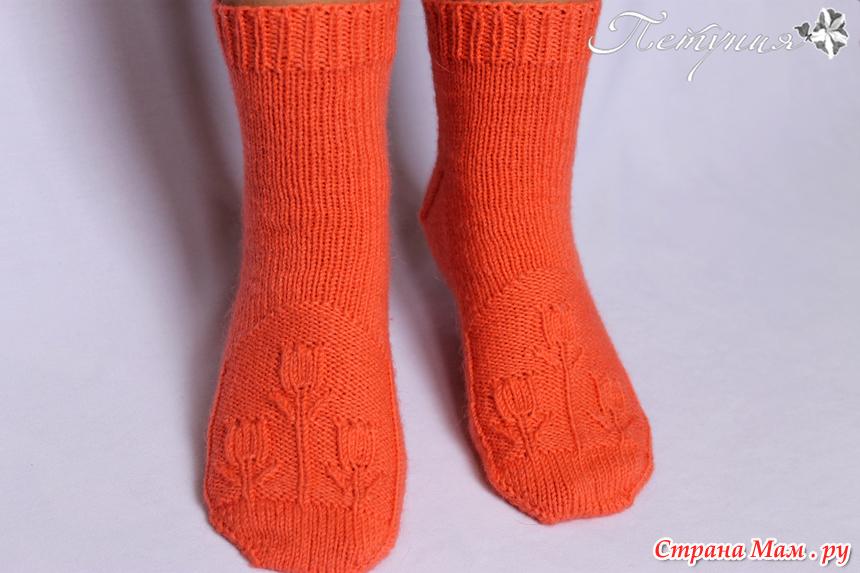"""针织袜子""""郁金香"""" - maomao - 我随心动"""