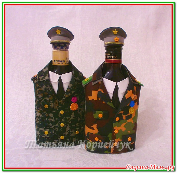Сделать своими руками подарочная бутылка