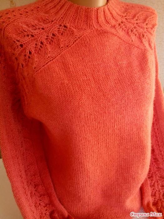 Пуловер С Ажурными Рукавами Доставка