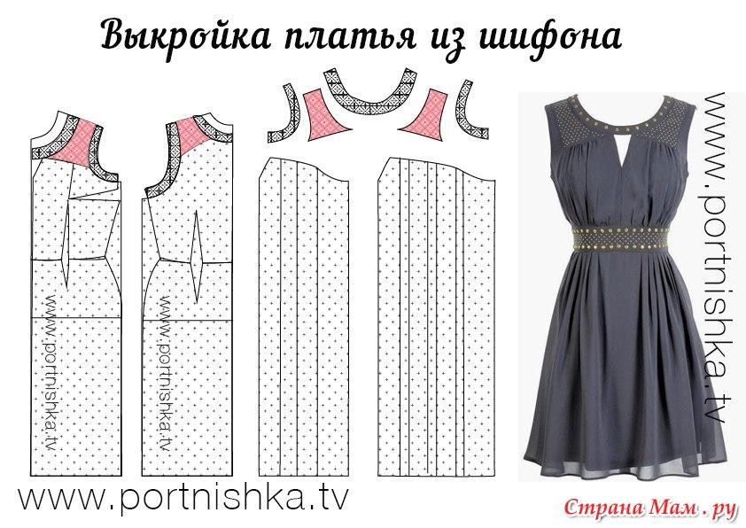 Как не профессионалу сшить платье