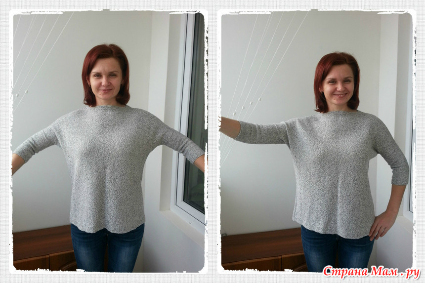 Пуловер релакс доставка