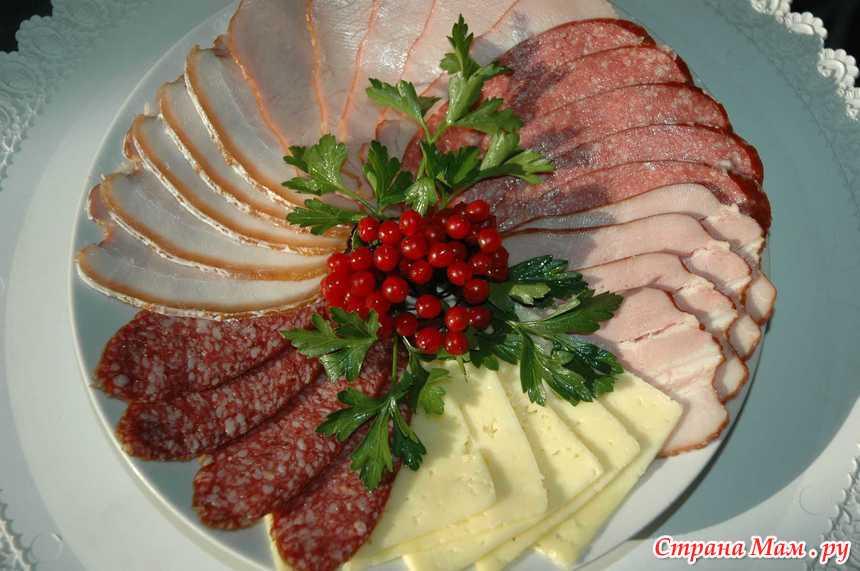 Как красиво сделать нарезку мясную фото