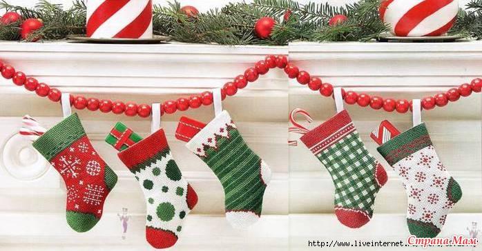 Сапожок подарков своими руками