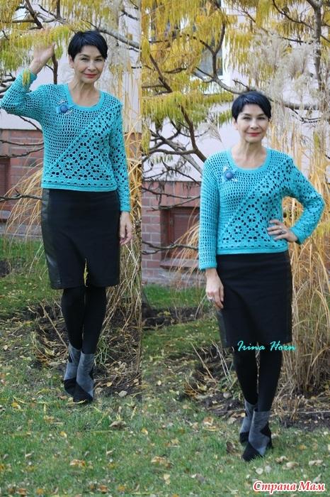 Пуловер Из Остатков Пряжи С Доставкой
