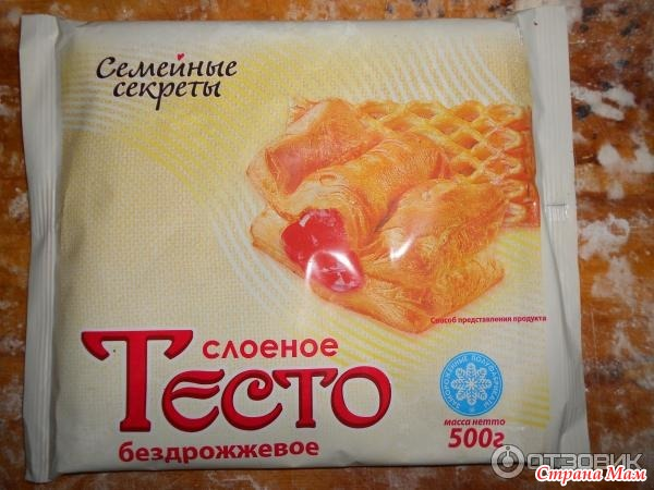 Слоеное бездрожжевое тесто рецепт с фото пошагово