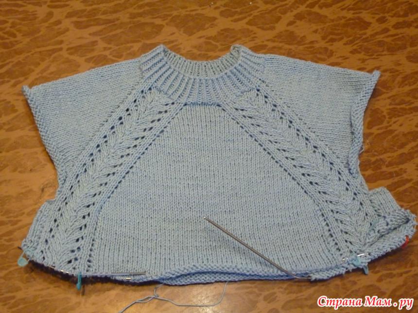"""由上而下编织的短袖套头衫(""""蕨菜""""图案) - maomao - 我随心动"""