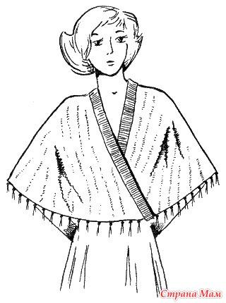 """. Замечательное пособие """"Самоучитель по вязанию"""". Продолжение. Урок 12. Вязание косынок и шали"""