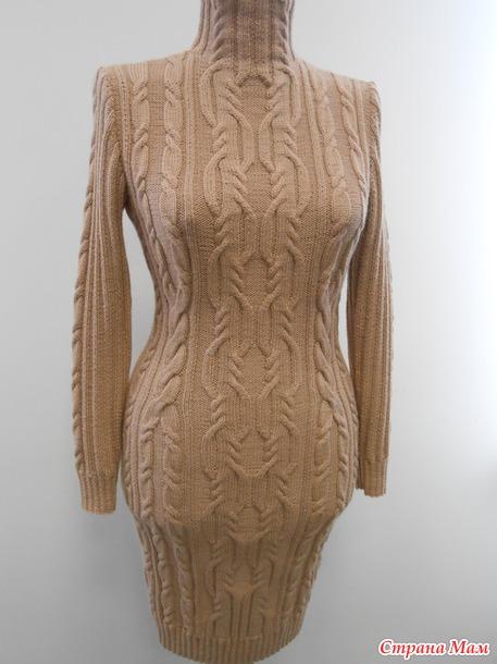 """Платье  цвета """"Теплое какао"""""""