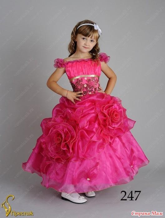 Вероника платья детские