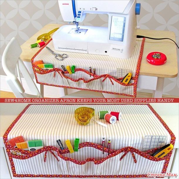 Игольница и фартук - органайзер для швейно машинки. мастер - класс
