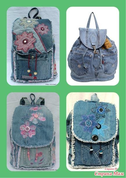 Вышивка на рюкзаке детский рюкзак маша и медведь купить