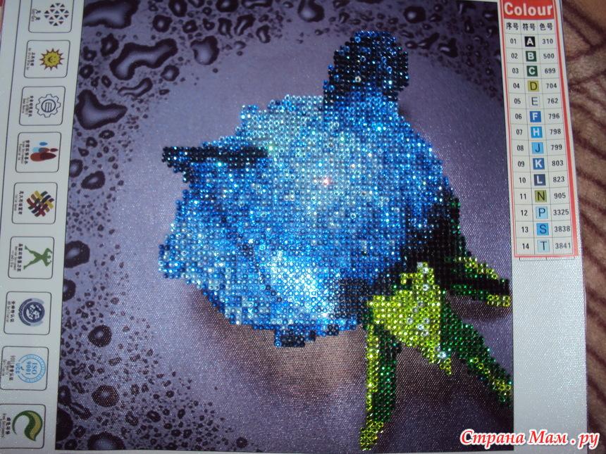 Алмазная вышивка из китая дешевая 89