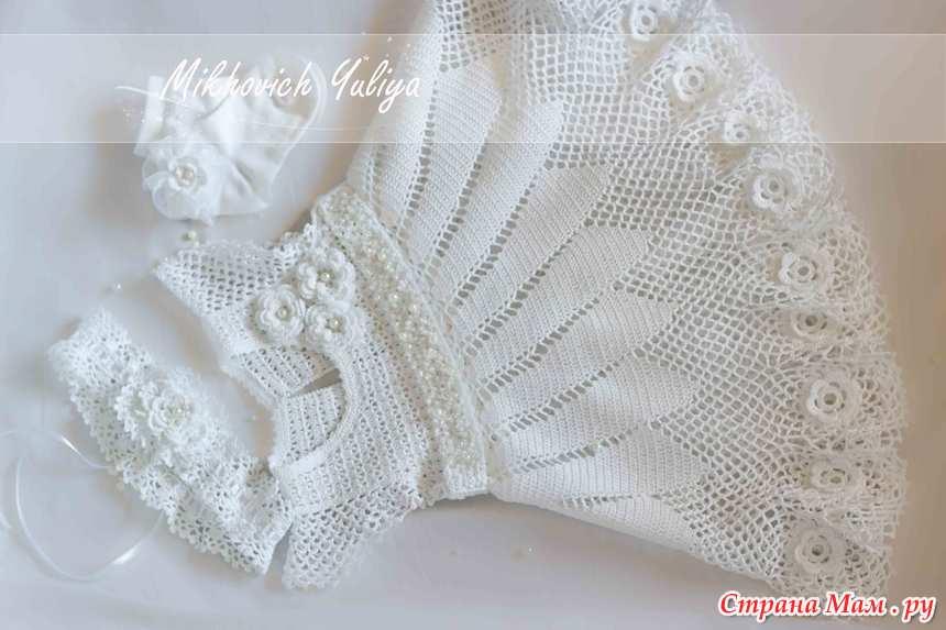 Сшить платье из платков своими 265