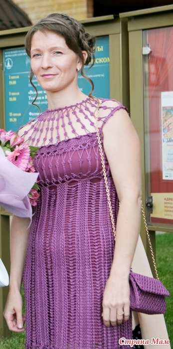 Заинтересовало мое платье