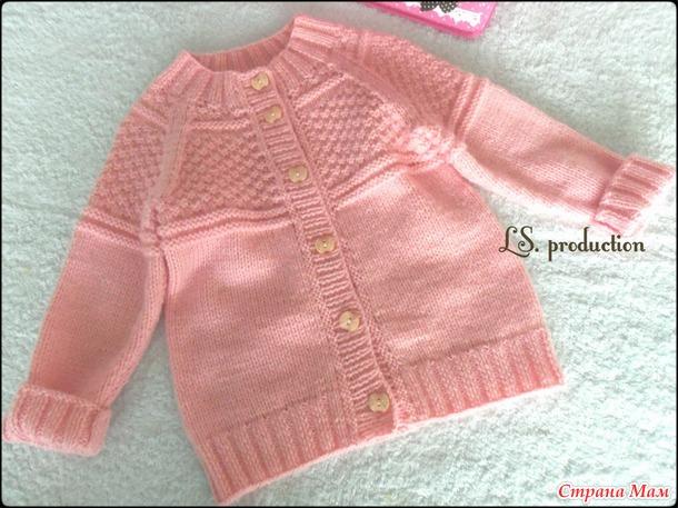 Страна мам вязание спицами кофта для девочки 58