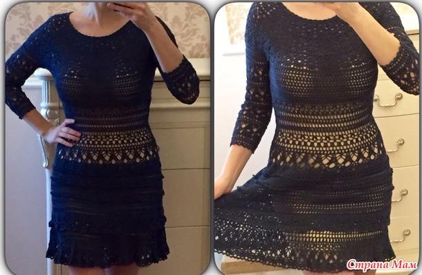 . Платье стрейч из вискозы