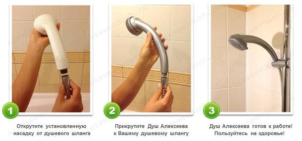 Как сделать себе клизму душем