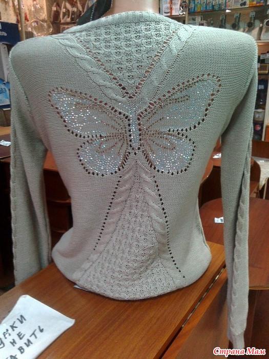 Кофта бабочка