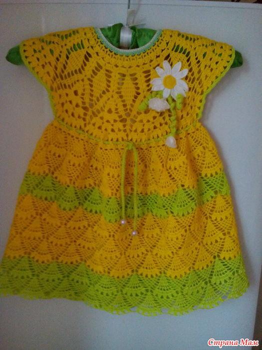 Вязание платья лужок 1 часть 46