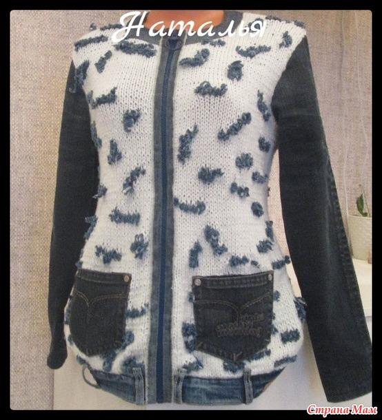 Переделки из джинсов, комбинирование вязание и ткань