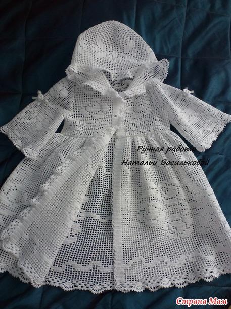Филейное вязание крестильное платье