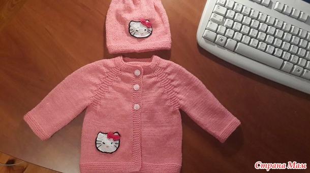Кофта для новорожденного с шапочкой