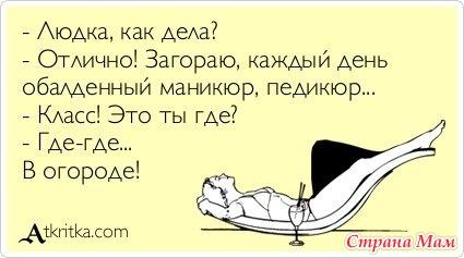 ebat-pizdoy-v-rot-russkie