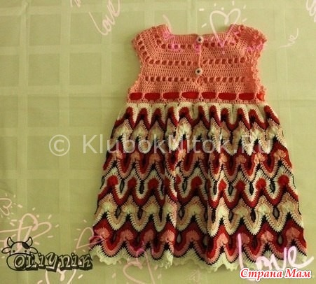 Платье Миссони онлайн