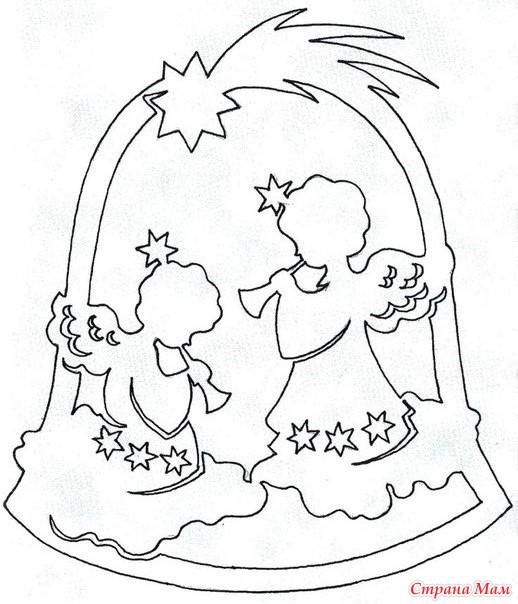 Image result for вытыканки