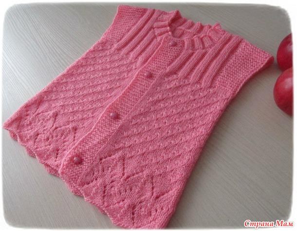 Розовый жилетик для малышки