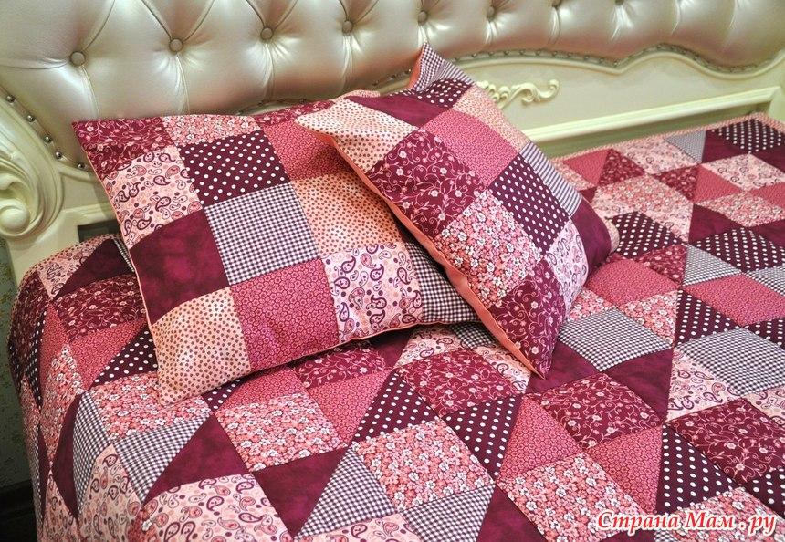 Как сшить покрывало на кровать из лоскутков 117
