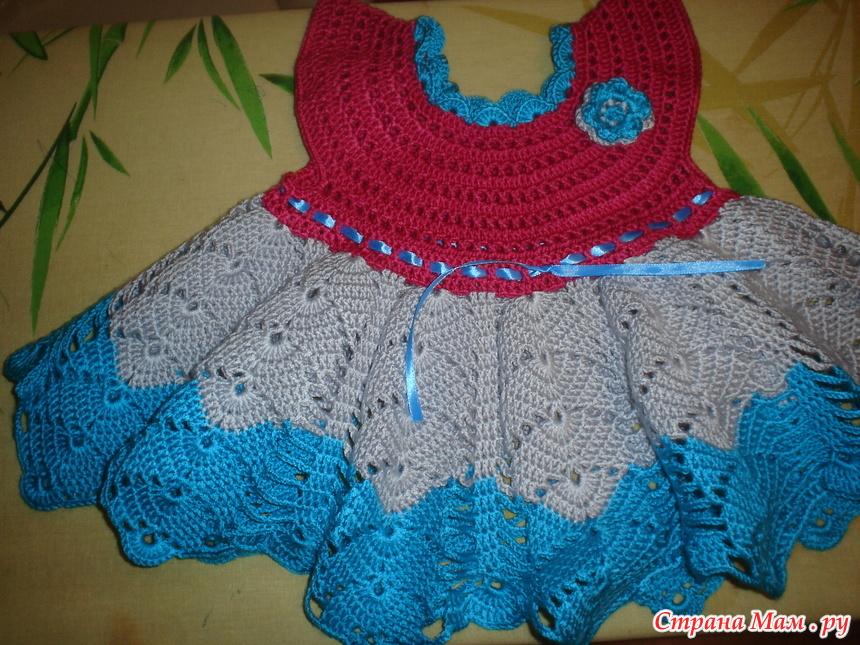 Вязание крючком (платья) Записи в рубрике Вязание крючком 79