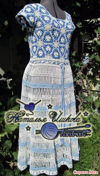 . Платье Фиалка
