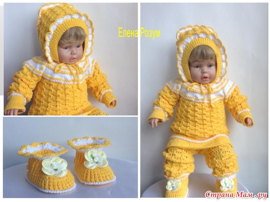 Елена розум вязание детский костюмчик нежность узор ракушки