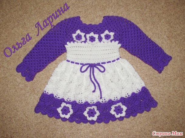 . Теплое платье