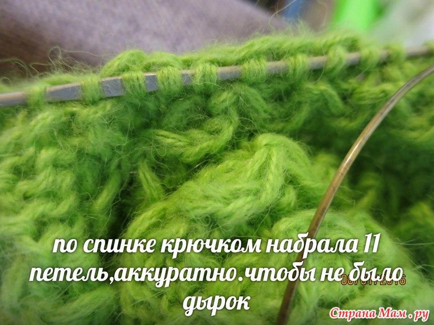 绿色针织套头衣 - maomao - 我随心动