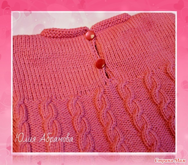 Туника розовая мечта