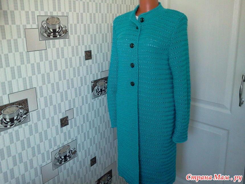 Как связать себе пальто