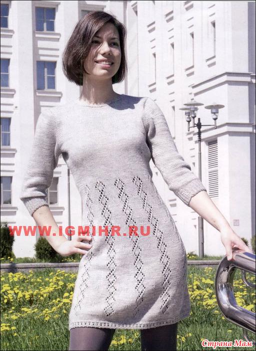 Вязанные платья женские спицами
