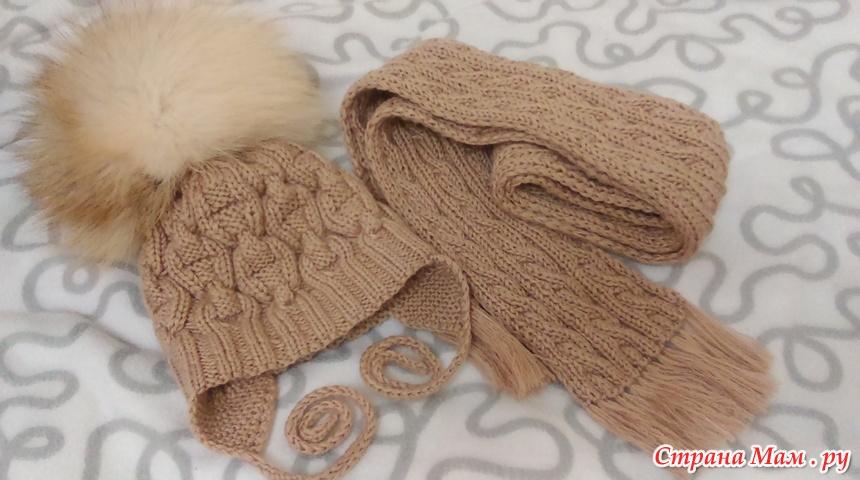 Вязание наталья ванцева